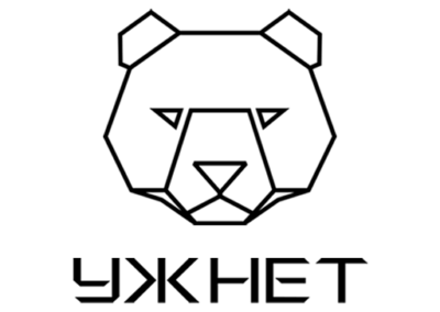 Ужнет